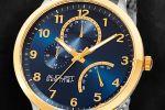 August Steiner Retrogade Date |  AS8230 -100696979