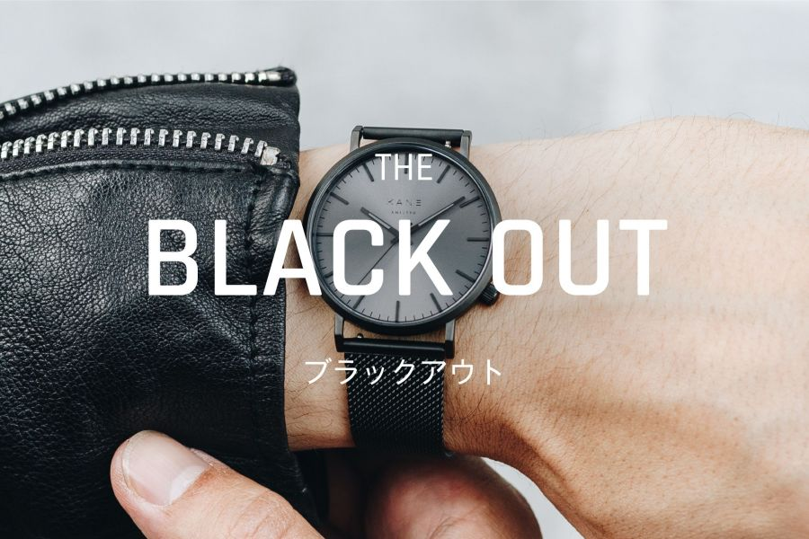 Kane Watches | Black out collectie