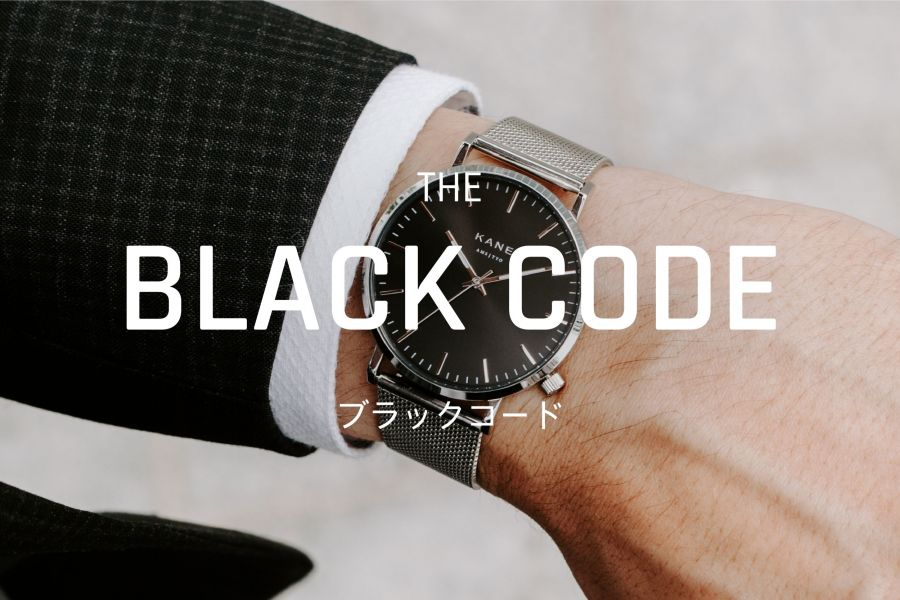 Kane Watches   Black code collectie