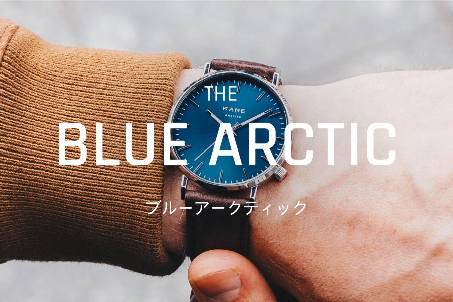 Kane Watches | Blue Artic collectie