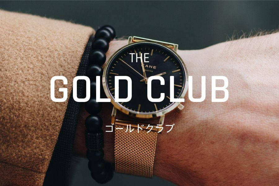 Kane Watches | Gold club collectie