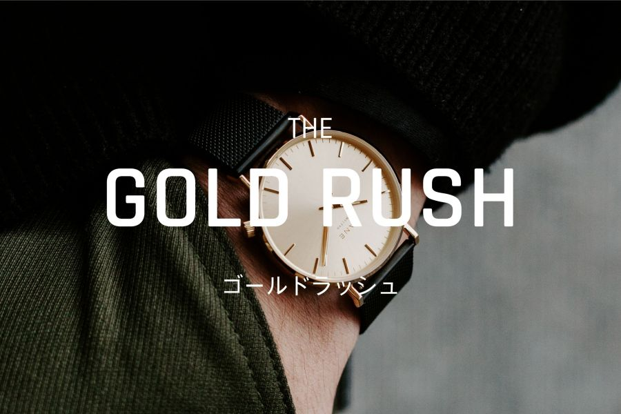 Kane Watches | Gold Rush collectie