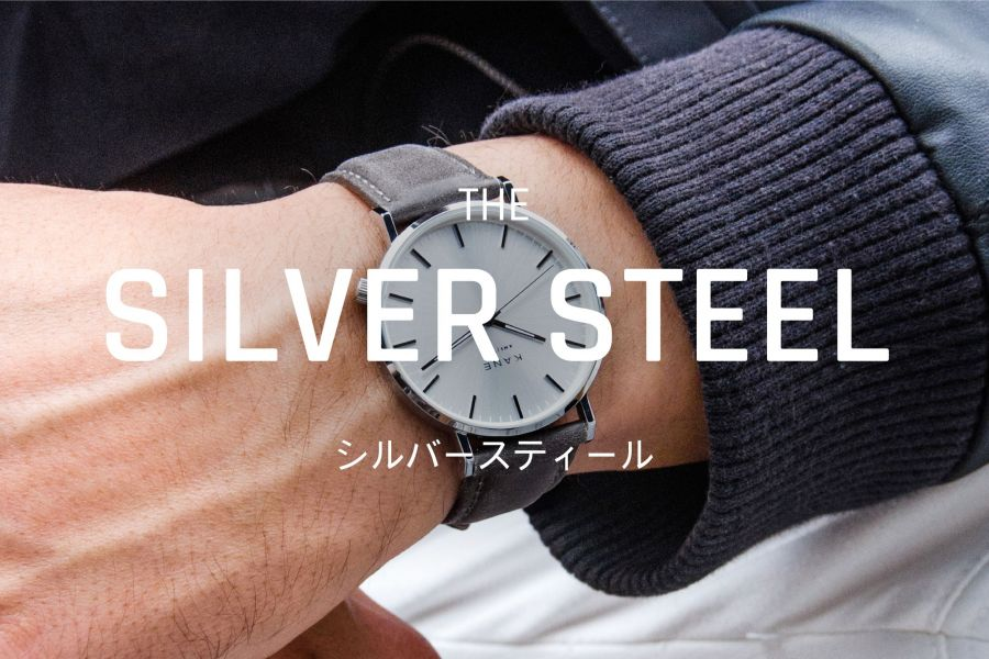 Kane Watches | Silver steel collectie