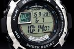 Casio G-Shock | G-7700-1E-100713057